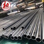 PH15-7Mo无缝管高强度不锈钢