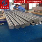 供应GH2901高温合金GH2901材料性能