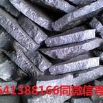 长期大量供应硅铁