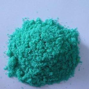 出售优质硫酸镍