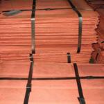 1#电解铜 湿法