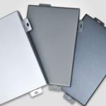 厂家定制铝幕墙 2.5mm氟碳铝单板幕墙 造型铝单板 金属幕墙铝板