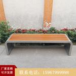 户外公园椅室外椅子长椅防腐实木广场休闲椅菠萝格条椅定制