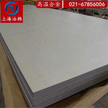 GH4090对应牌号 GH4090是什么材质