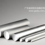 长期出售2017铝铜合金挤压精抽棒材