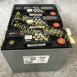 美国艾诺斯纯铅电池G16EP/12V16AH 规格尺寸 参数