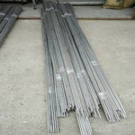供应ALZnMgCu0.5铝卷 铝管 铝排 铝棒 铝板规格 价格优惠