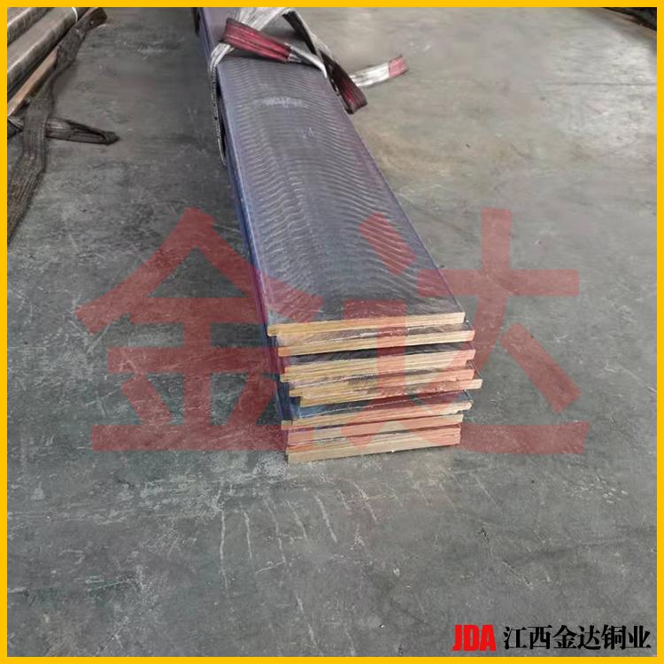 5-5-5 6-6-3锡青铜板 QSN10-1锡青铜排 磷青铜板专业生产厂家