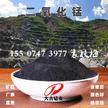 厂家供应天然二氧化锰 陶瓷用二氧化锰 现货可拿样