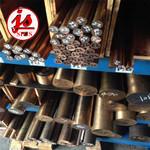 QBe0.3-1.5铍青铜棒QBe0.3-1.5铜板QBe0.3-1.5铜管QBe0.3-1.5铜带