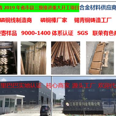 厂家直销QSn6.5-0.1磷铜丝 QSn7-0.2磷铜丝 QSn8-0.3磷铜丝 4-3磷铜丝