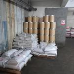 厂家销售 批发 硫酸钴 氯化钴