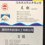 锌粉出售,0号锌生产,各种规格都有