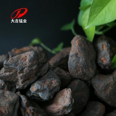 洗炉锰矿生产厂家 洗炉锰矿价格  清洗高炉转炉锰矿石