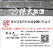 江西保太集团铝锭生产厂家,大量现货供应各种牌号铝锭。