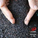 1-2mm 2-4mm锰砂颗粒 35%含量除铁锰离子锰砂滤料