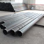 无缝管 铝合金管 12cr1mov钢板 高压锅炉管