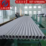 GH3039材质/GH3039密度/GH3039材料