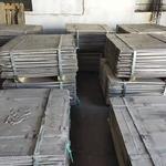 剪切各种有色金属板,如铜,镍等,可定尺寸裁剪