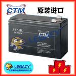 德國CTM蓄電池CT-7-12參數價格