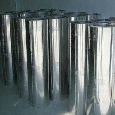 供应7075铝合金T651,T652板带 棒材 管材 卷材 现货齐全