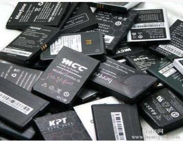 各类废电池 废旧手机电池 废电子料 废旧电子电器 再生资源回收站