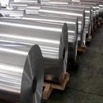 现货供应N4铝合金 N4铝板 N4铝排 N4铝卷 N4铝棒 N4铝管价格