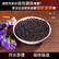 锰砂滤料 地下水处理除铁除锰用天然锰砂滤料