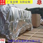 南京立体铝塑袋 方体真空袋 大型设备机械防潮包装袋 真空铝塑编织袋防水袋