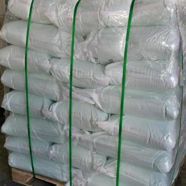 长期供应碳式碳酸镍