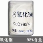 大量现货氧化铜工业级氧化铜粉98%