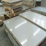 3003铝棒  3003铝板  3003铝排  3003铝管