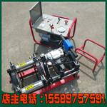 鑫宏热销液压热熔对焊机 PE管焊接机 管道热熔焊机
