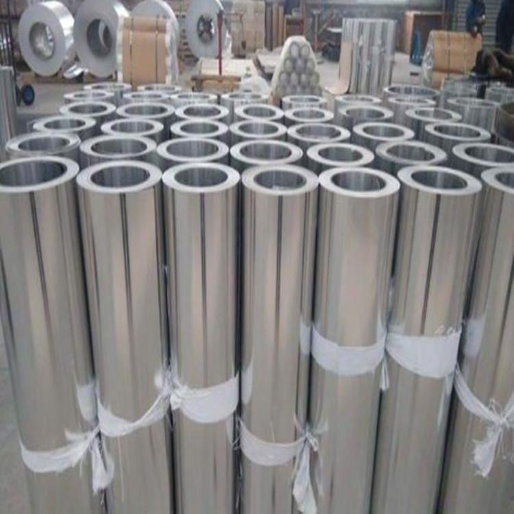 供应1A90铝棒 1A90铝排 1A90铝卷 1A90铝板 1A90铝管 规格大小
