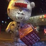 沧州大型玻璃钢抽象熊雕塑 广场卡通彩绘动物雕塑定制