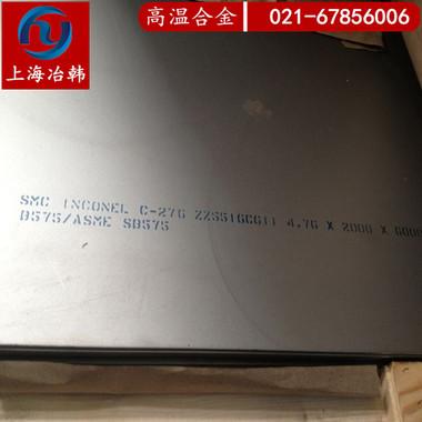 GH3044材质 GH3044成分 GH3044价格