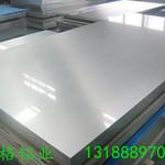 泰格5083铝板在船舶制造行业的应用