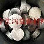 供应铬铜 锆铜合金