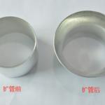 销售汽车减震专用6061高性能铝合金无缝管/空心棒
