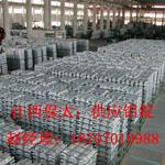 大量现货供应各种牌号铝锭,欢迎来电咨询洽谈,18707010988