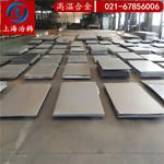 GH3044材质/GH3044价格