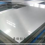 上海铝板生产厂家优质的6061合金铝板