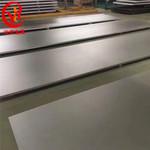 上海冶虎:供应GH2901棒材GH2901板材GH2901管材