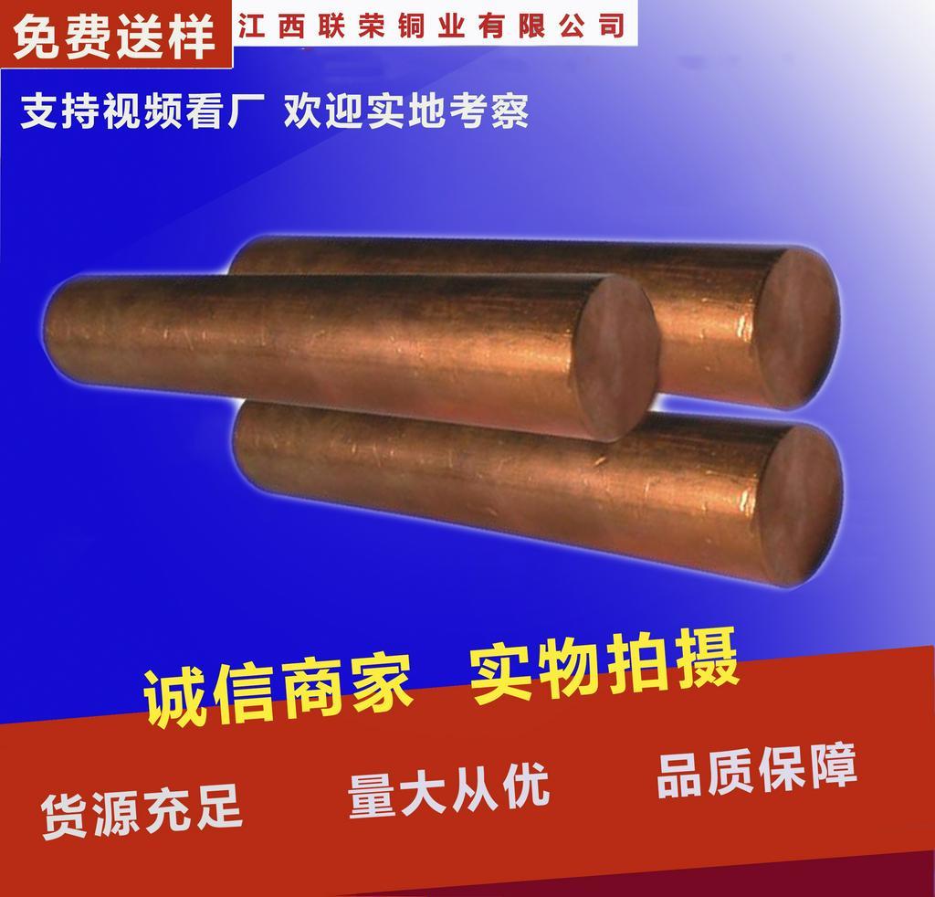 工厂直发各种规格易车削C14500碲铜棒 碲青铜棒 碲磷青铜棒可定制