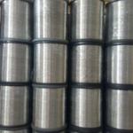 专业生产优质铝钛硼丝
