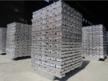 大量现货铝锭:ADC12,ADC12-F,A380,A;SI9CU3,AL231,压铸铝。