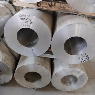 铝管,6061铝管,合金铝管,无缝铝管,方铝管,大口径铝管,厚壁铝管