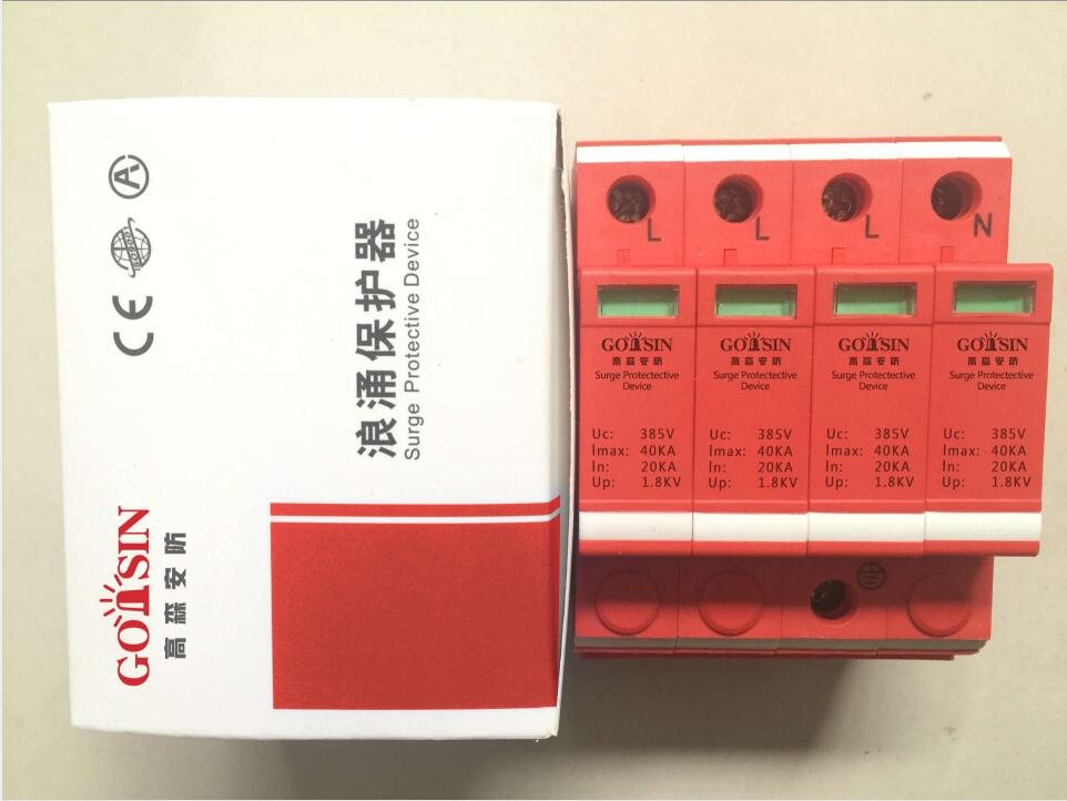 GDL-400/80防雷器