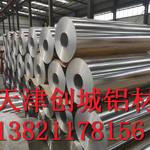 純鋁板  1060鋁板 價格優惠 詳詢13821178156