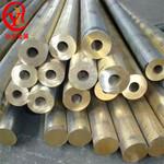 供應ZCuZn33Pb2 鉛黃銅棒鉛黃銅板 耐磨鉛黃銅管